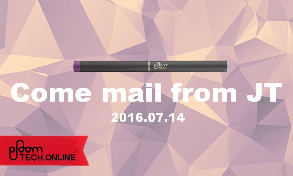 Ploom TECH(プルームテック)予約情報-20160714