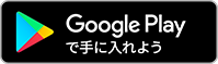 Google Playインストール Ploom TECHアプリ