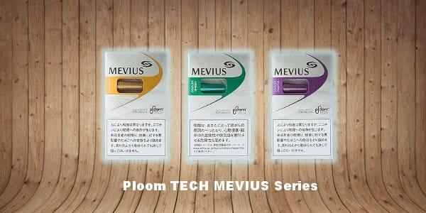 Ploom TECH メビウスシリーズ
