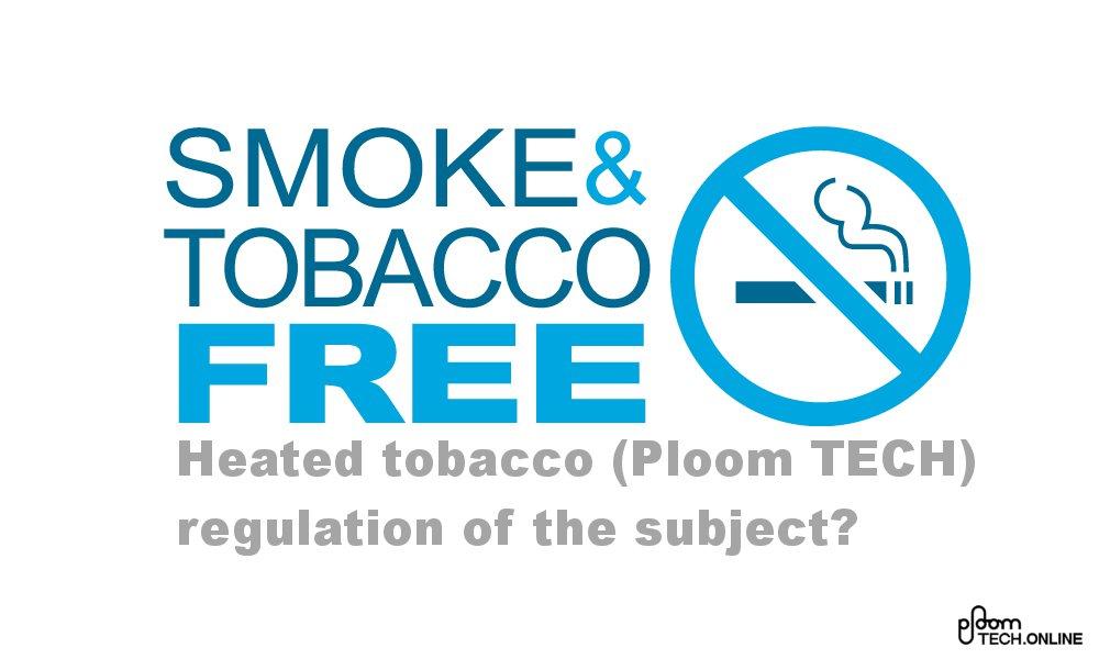 路上喫煙、歩きタバコなどの規制について