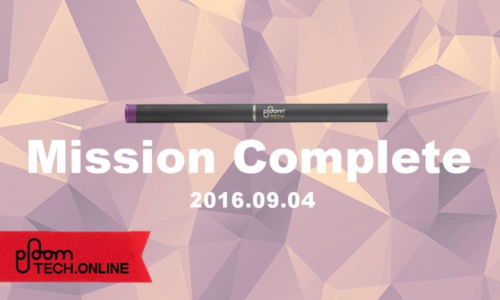 Ploom TECH(プルームテック)予約情報-20160904