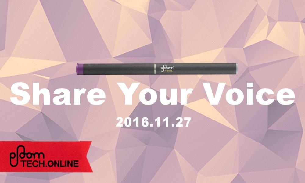 Ploom TECH(プルームテック)予約情報-20161127
