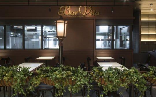 Bar Vita VIORO店