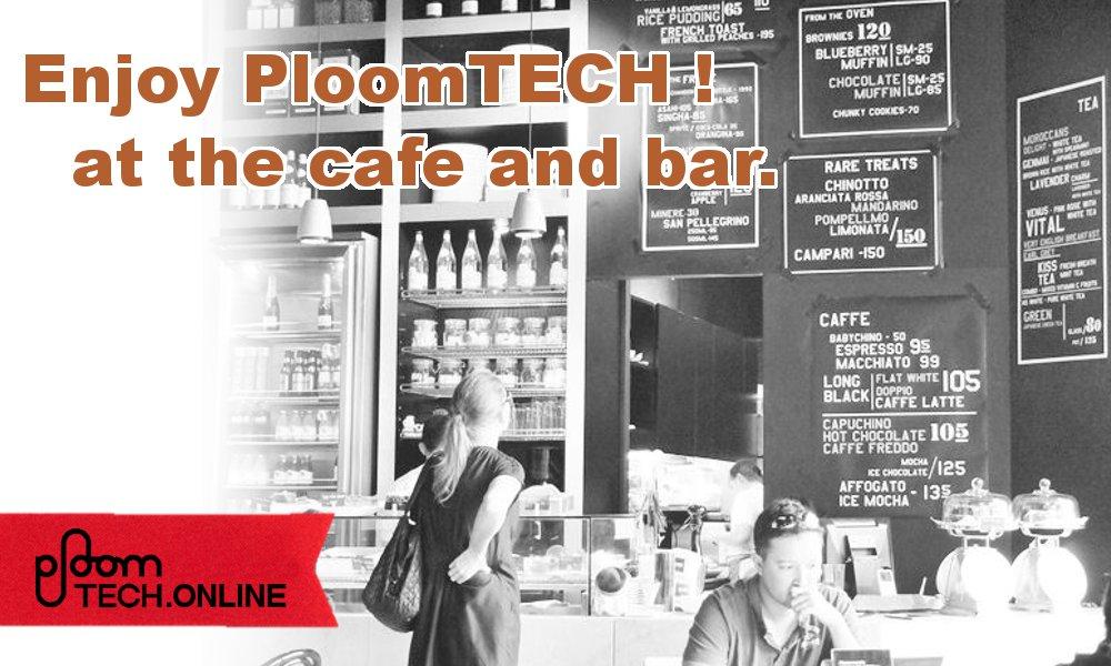 Ploom TECH(プルームテック)を福岡でトコトン楽しめるお店一覧