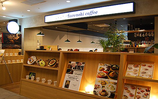harenohi coffee
