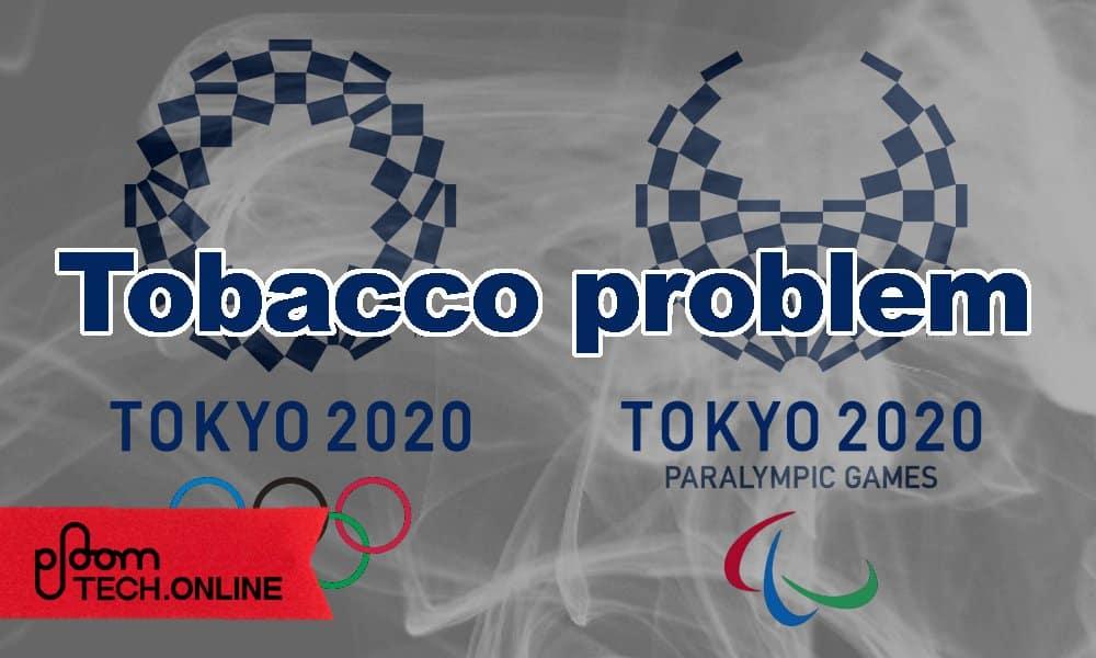 """2020年オリンピックに向けて高まる""""たばこ""""への圧力・・・救世主は次世代たばこ?"""