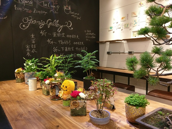 essence café with Ploom TECH