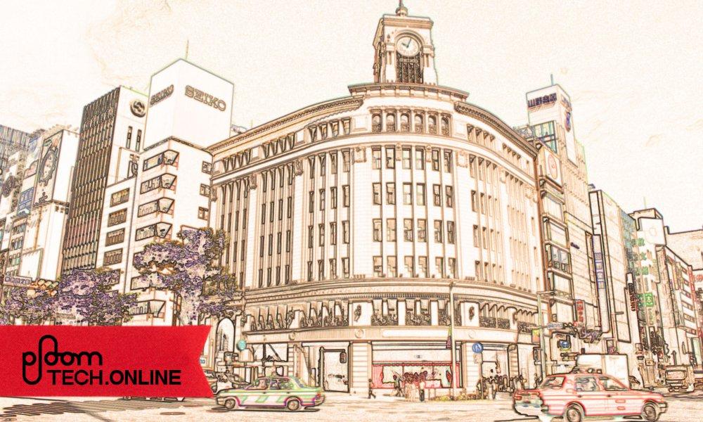 5/24更新【追記情報】プルームテック銀座店のオープン日が判明!住所もわかっちゃった!
