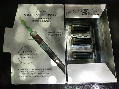 新しいたばこカプセルは箱に印字
