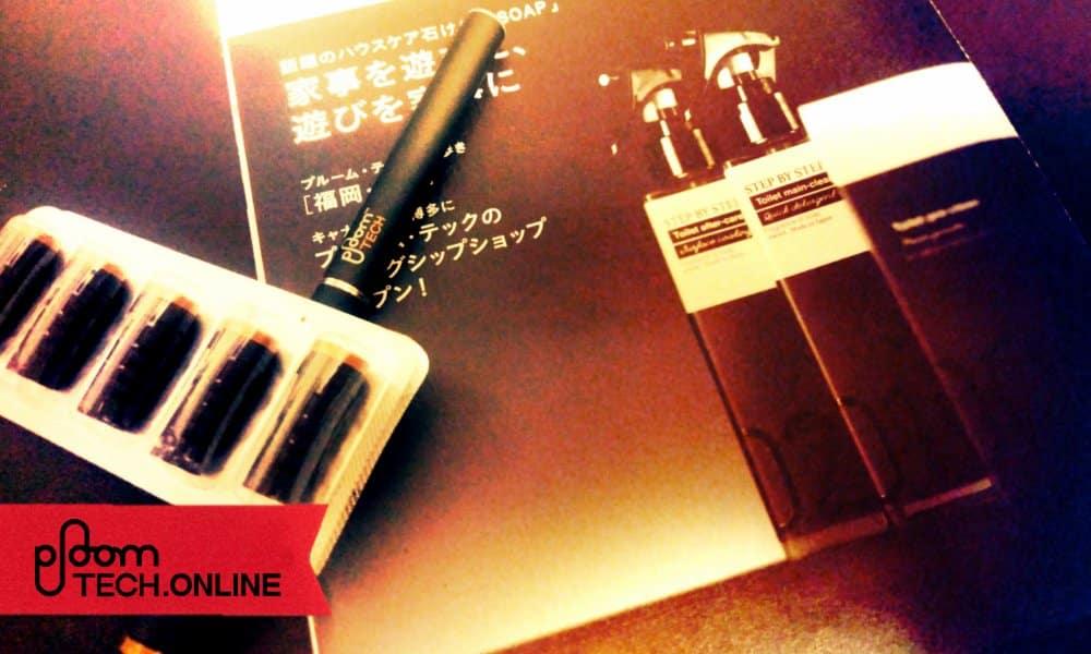 NEWたばこカプセルのレビュー+プレゼント企画応募者サマ更新