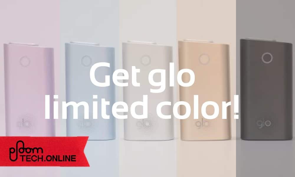 glo公式ストアに限定カラーが登場!東京・大阪・仙台の旗艦店がアツい!