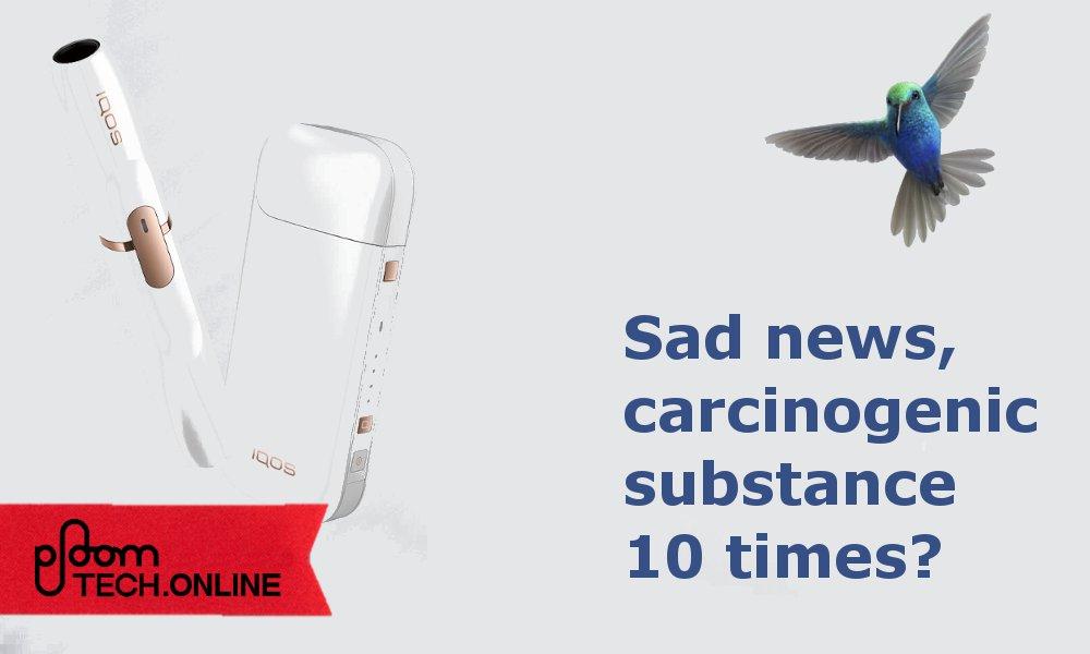 【コラム】発がん性物質が10倍!?副流煙も有害と報じられたアイコスの悲劇