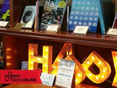 Rethink Lounge Toranomonの本棚