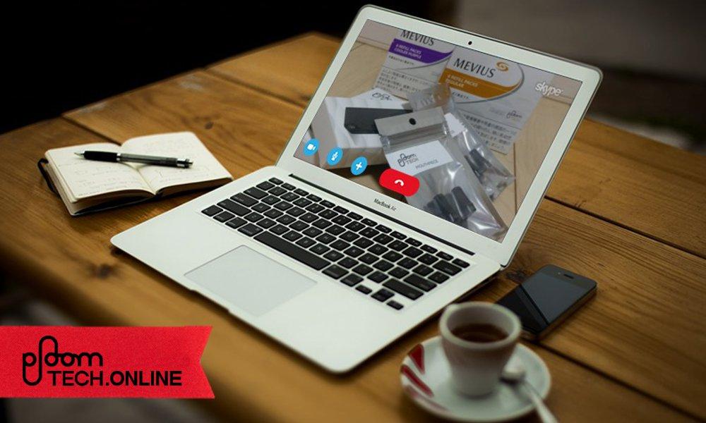 【プレゼント有り!】プルームテック純正マウスピースとソフトケースを細かくレビューしますっ!