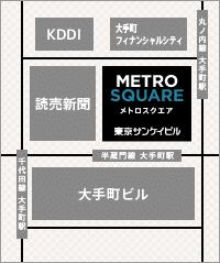 東京サンケイビル メトロスクエア