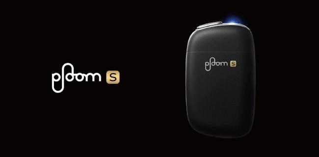 Ploom S(プルーム・エス)