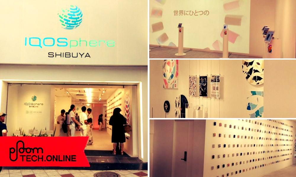 iQOSphere渋谷でオリジナルケース作ってきました!予約や購入について突撃レビュー