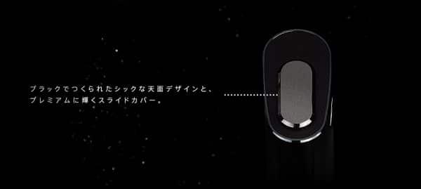 グロー限定モデル「カーボン」こだわり2