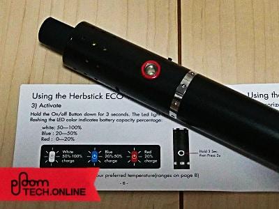 HERBSTICK ECO電源のオンオフ