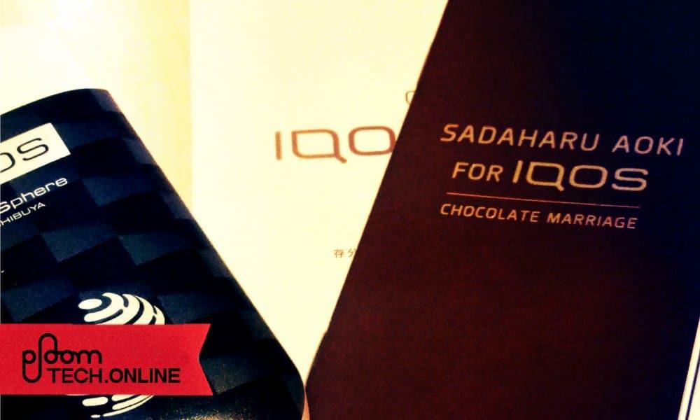 アイコスの抽選イベント「Sadaharu Aoki × IQOS コラボレーションチョコレートのお披露目パーティー」に行ってきた!