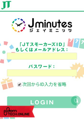 Jminutesログイン画面
