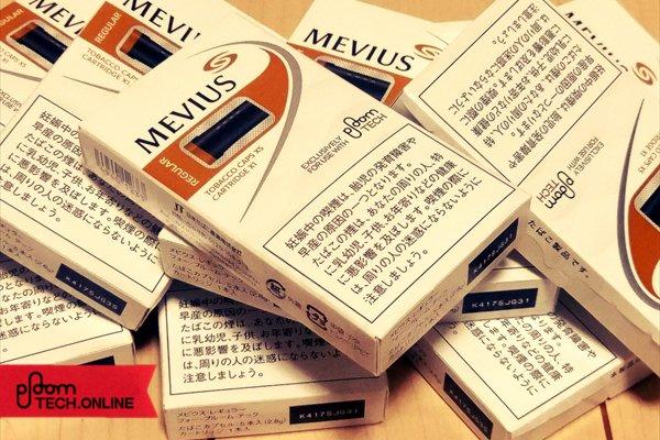 たばこカプセルいっぱい