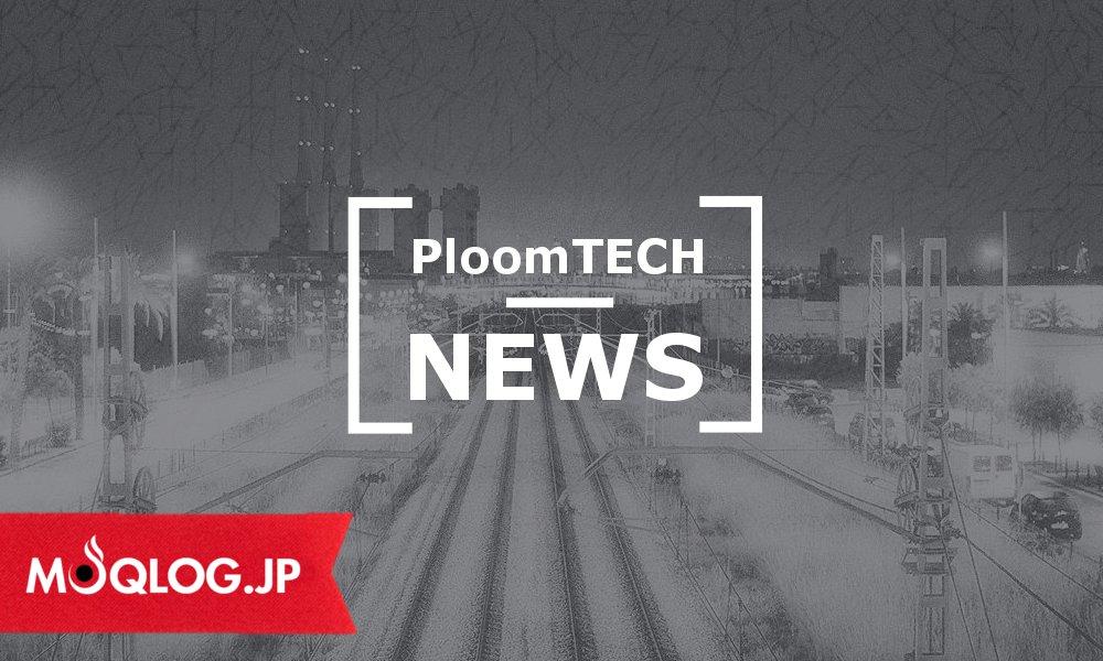 プルームテックの無償交換キャンペーンは11月末まで!静かなJTさんに代わって最新ニュースをまとめました!