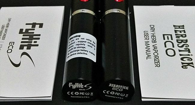 FyHit ECO S(ファイヒット エコ エス)の吸い比べ
