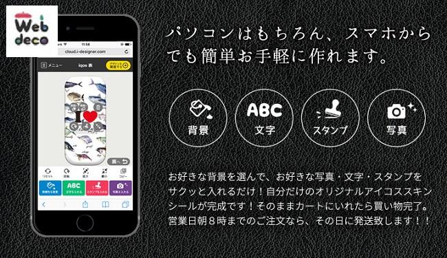 作成用ページへGO!