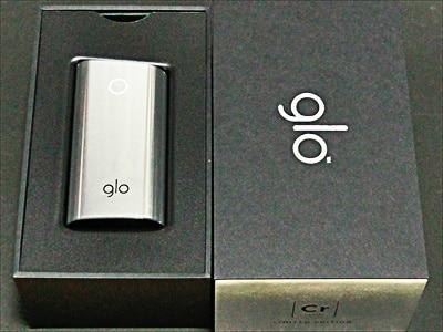 クロム・グロー(chrome glo)の化粧箱