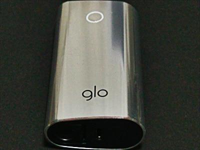 クロム・グロー(chrome glo)の表面