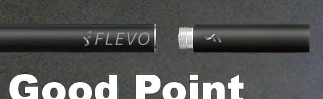 FLEVOの良い点
