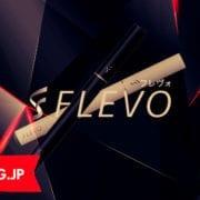 電子タバコのFLEVO(フレヴォ)が想像以上に良くてビックリ!人気の秘密を探ってみました!