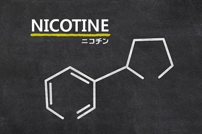 たばこ3大有害物質の1つニコチン