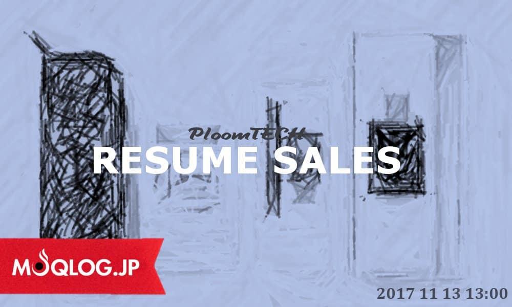 【速報】プルームテックも再販開始!グローとは対象的な数量限定販売はチャンス!