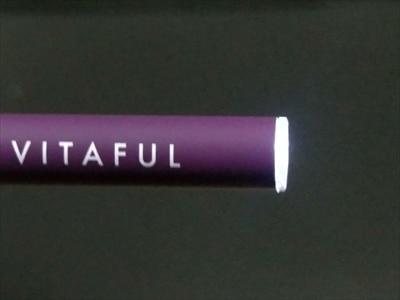 ビタフル(VITAFUL)先端のLED部分発光
