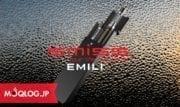 【秀逸】エミリ・ミニ プラスはVAPE初心者さんに最もオススメしたい一品!5つのポイントと徹底レビュー