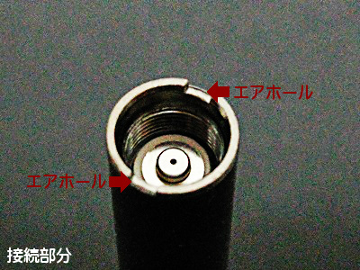 EMILI MINI+バッテリー接続部分