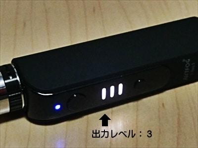 JUSTFOG P16Aバッテリーの出力レベル3
