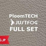 プレゼントにも最適!べプログさん一押しのプルームテック上位互換セット「JUSTFOG P16A」が凄すぎる!
