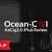 元祖アイコス互換機のケーシグがバージョンアップ、Ocean-Cさんから高出力仕様のOEM版が登場!