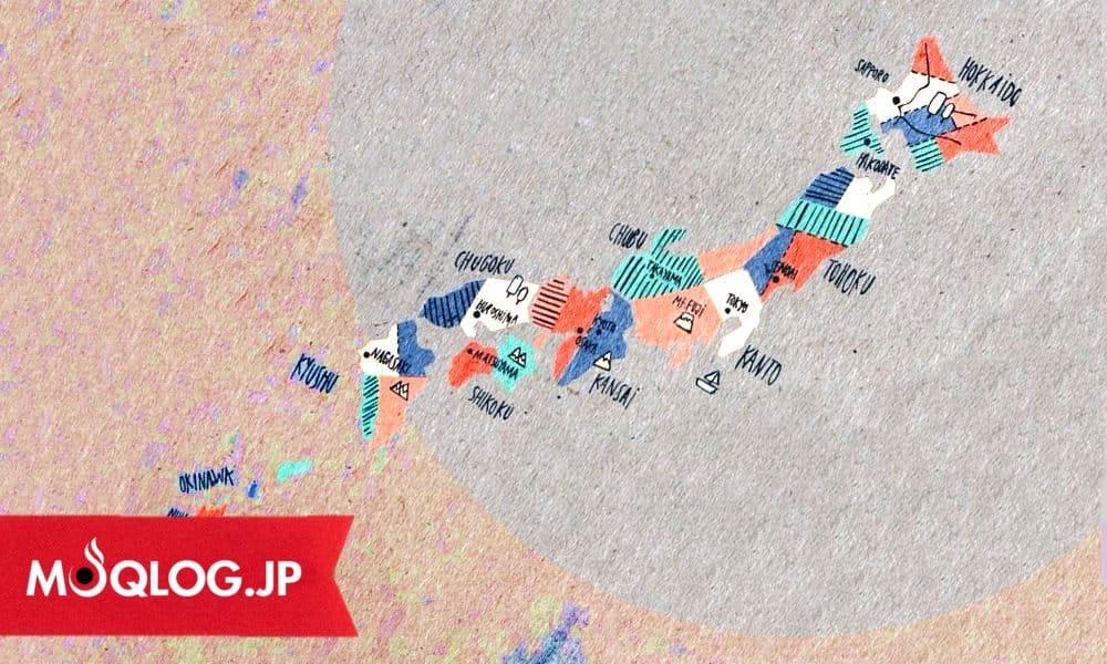 【ニュース】プルームテックの全国展開に向けた第一弾!札幌市、仙台市、横浜市、名古屋市、大阪市、広島市で2月5日より販売開始!
