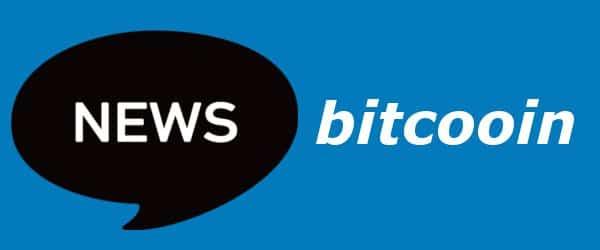 ビットコインのニュース