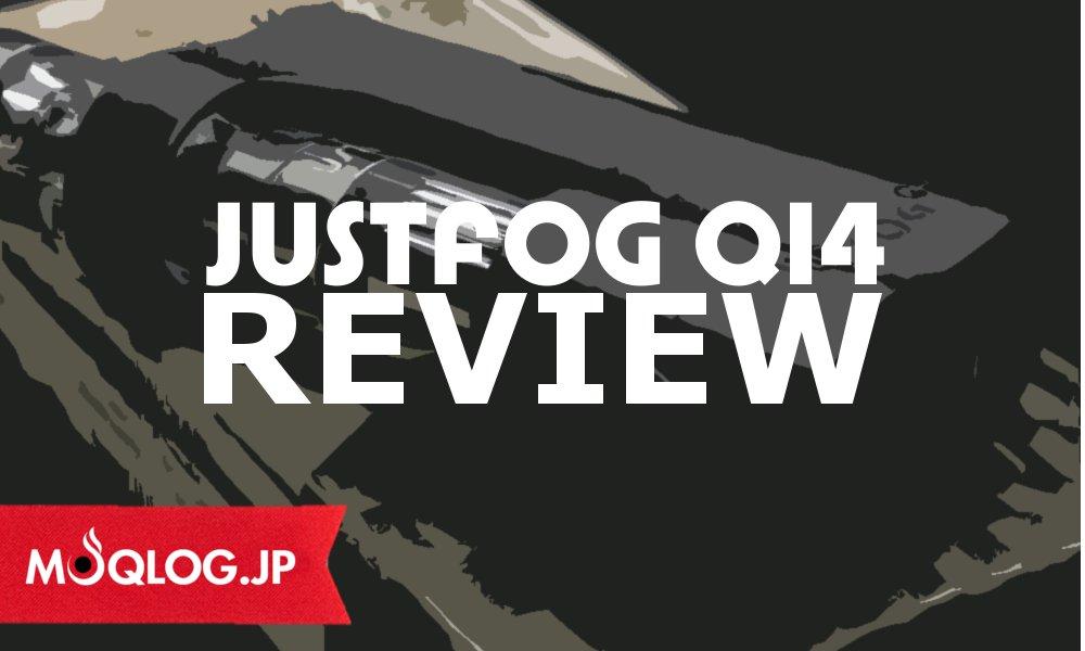 VAPE初心者さんにピッタリ!?「JUSTFOG Q14」プルームテック互換セットをレビュー