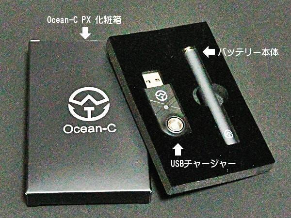 Ocean-C PXの化粧箱