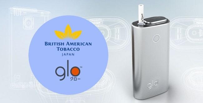 販売元は世界2位のたばこメーカー