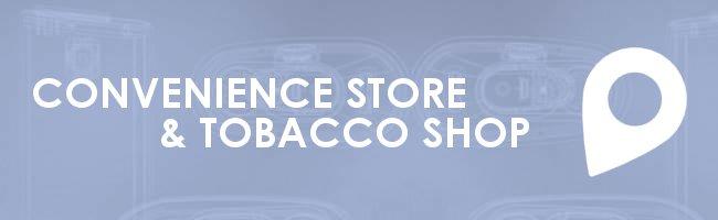 主要たばこ取扱店