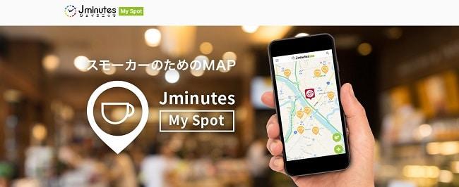 「Jminutes My Spot」とは?