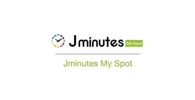 「Jminutes My Spot」の機能紹介
