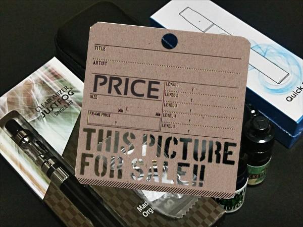 セット価格